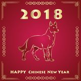 Year of The Yellow Dog. 2018 year. Stock Photos
