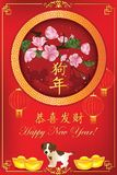 Happy Chinese New Year of the Dog 2018! vintage greeting card with red background. Chinese New Year 2018 greeting card with red background; the text is written vector illustration