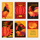 Chinese new year greeting cards. Cards and banners set with rooster, chinese lantern and mandarin. New year 2017 concept cards Stock Image