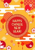 Chinese New Year Greeting Cards - Illustration royalty free illustration