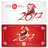 Chinese new year greeting cards with rooster. Vector illustration Stock Image