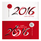 Chinese new year greeting cards. Vector illustration Royalty Free Stock Photography