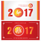 2017 Chinese new year greeting cards. Vector illustration Stock Photos