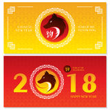Chinese New Year Greeting Cards. 2018 Year of The Yellow Dog. Vector illustration stock illustration