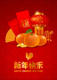 Chinese New Year greeting. Design template with chinese festive symbols and in oriental style. Character on lantern mean Rooster, on envelope mean Good fortune Royalty Free Stock Photo