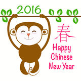 Chinese new year greeting for 2016. Year of the Monkey Stock Photo