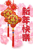 Chinese new year greeting and ornaments Royalty Free Stock Photography