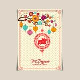 2019 Chinese New Year Greeting poster, flyer or invitation design with Paper cut Sakura Flowers and pig.  royalty free illustration