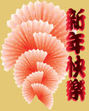 Chinese new year greetings Stock Photo