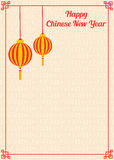 Chinese new year greetings background. With lanterns vector illustration