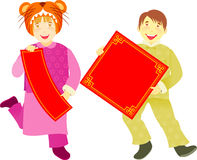 Chinese New Year Greetings Boy and Girl Royalty Free Stock Image