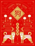 Chinese new year , 2018, greetings, calendar, Year of the dog ,. Translation: Happy new year/ rich /dog
