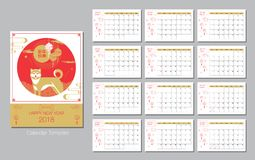 Chinese new year , 2018, greetings, calendar Template, Year of the dog , Translation: Happy new year/ rich /dog. Chinese new year , 2018, greetings, calendar Stock Illustration