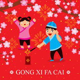 Chinese New Year greetings card Royalty Free Stock Images
