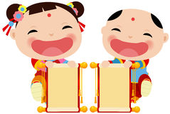 Chinese New Year Greetings_children and banner Royalty Free Stock Photo