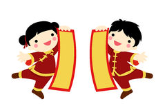 Chinese New Year Greetings- Children Royalty Free Stock Images