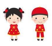 Chinese New Year Greetings- Children Stock Images
