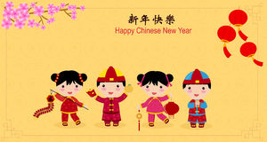 Chinese New Year Greetings- Children Royalty Free Stock Photos