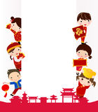 Chinese New Year Greetings - Children Royalty Free Stock Photo