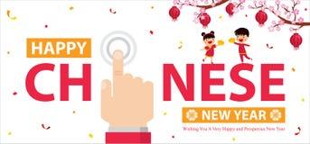 Chinese New Year Greetings Stock Photo