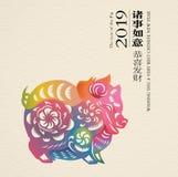Chinese new year background royalty free illustration