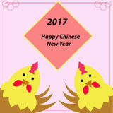 Chinese new year greetings Royalty Free Stock Photography