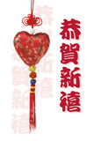 Chinese New Year Greetings and Trinket Stock Image