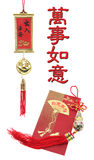 Chinese New Year Greetings Royalty Free Stock Image