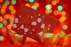 Chinese New Year grettings Stock Image