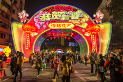 Chinese New year 2015 Guangzhou, China Royalty Free Stock Photo