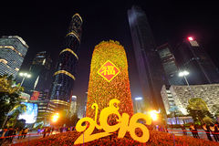 2016 Chinese new year in GuangZhou Huacheng Square Stock Photography