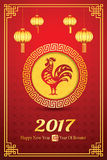 Chinese new year 2017. Happy Chinese new year 2017 card is gold rooster in circle frame with lantern, Chinese word mean rooster,vector illustration Stock Images