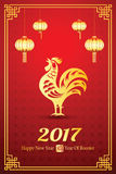 Chinese new year 2017. Happy Chinese new year 2017 card is gold rooster in frame with lantern, Chinese word mean rooster,vector illustration Royalty Free Stock Photography