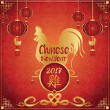 Chinese new year 2017. Happy Chinese new year 2017 Royalty Free Stock Image