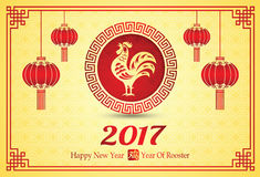 Chinese new year 2017. Happy Chinese new year 2017 card is red rooster in circle frame with lantern, Chinese word mean rooster,vector illustration Stock Photo