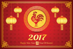 Chinese new year 2017. Happy Chinese new year 2017 card is red rooster in circle frame with lantern, Chinese word mean rooster,vector illustration Royalty Free Stock Photos