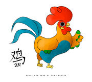 Chinese new year 2017 happy cartoon rooster art Royalty Free Stock Images