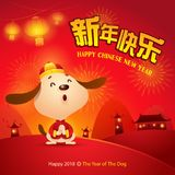 Happy New Year! The year of the dog. Chinese New Year 2018. Translation : Happy New Year. Stock Photography