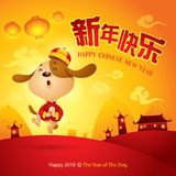 HappyHappy New Year! The year of the dog. Chinese New Year 2018. Translation : Happy New Year. Royalty Free Stock Image