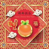 Chinese New Year. Happy Chinese New Year 2017 greeting card. Rooster and Mandarin, clouds, flowers on red background with ornamental frame. Hieroglyph royalty free illustration