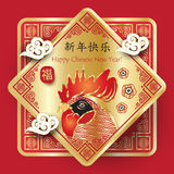 Rooster Chinese New Year Stock Photos