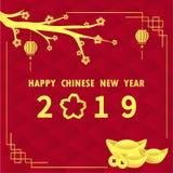 Chinese New Year 11 stock illustration