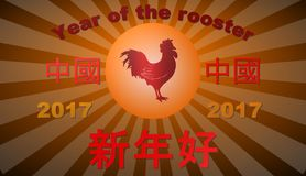 Chinese New Year,Happy New Year,illustration Stock Images