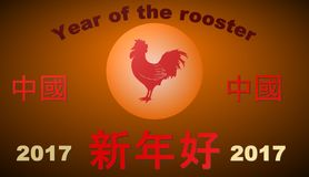 Chinese New Year,Happy New Year,illustration Royalty Free Stock Image
