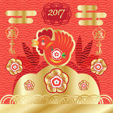 Chinese New Year 2017. Happy Chinese New Year 2017 of red rooster greeting card background with graphic elements red wavy pattern, oriental ornament, gold frame Royalty Free Stock Photo
