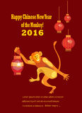 Chinese new year,holiday background. Royalty Free Stock Image