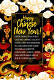 Chinese New Year holiday card with greeting wishes. Chinese Lunar New Year holiday card with greeting wishes in center. Golden dragon, red lantern and fortune Royalty Free Stock Photography