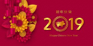Chinese New Year holiday design. vector illustration