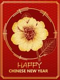 Chinese new year holiday greeting card with golden camellia flow. Chinese new year greeting card. Golden camellia flower on the dragon scale background vector royalty free illustration