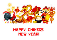 Chinese New Year holidays greeting card design Stock Photography
